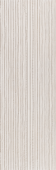 Плитка настенная AVENUE Beige 33,3х100 см