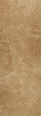 Плитка настенная Marmol Kali Tabaco 31,6х90 см