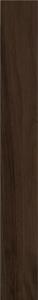 Подступенок Про Вуд коричневый 119,5*10,7