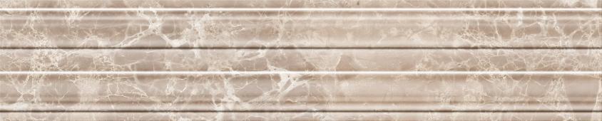 Фриз Lorenzo Modern темно-бежевый 30*6