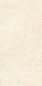 Sand Керамогранит Royal Sand Ivory 60х120