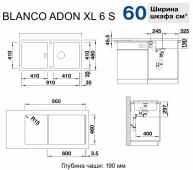 Мойка ADON XL 6 S SILGRANIT PuraDur жасмин с кл.-авт. InFino Заказная позиция BLANCO 525344