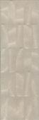 12153R Безана бежевый структура обрезной 25*75 керамическая плитка