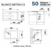Мойка METRA 5 S SILGRANIT PuraDur антрацит с клапаном-автоматом  BLANCO 513044