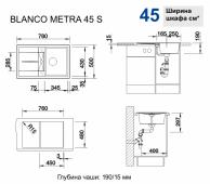 Мойка METRA 45 S SILGRANIT PuraDur  жасмин с клапаном-автоматом  BLANCO 513029