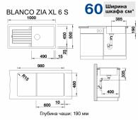 Мойка ZIA XL 6 S Compact SILGRANIT PuraDur темная скала   BLANCO 523274