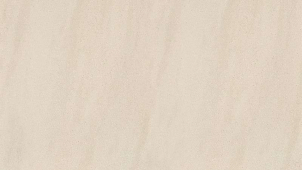 КЕРАМИКА БУДУЩЕГО Татры Беж MR 120x60 керамогранит