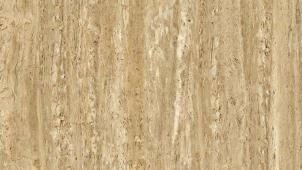 IDALGO Гранит Стоун Травертин Медовый LLR 120x29,5 керамогранит