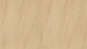 КЕРАМИКА БУДУЩЕГО Татры Орех MR 120x29,5 керамогранит