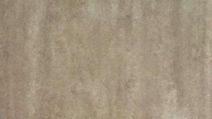 КЕРАМИКА БУДУЩЕГО Травертин Классик Мокко PL 120x29,5 керамогранит