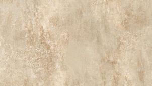 IDALGO Гранит Стоун Базальт Бежевый MR 120x59,9 керамогранит