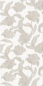 Плитка AZORI Mallorca Beige 630x315 Floris