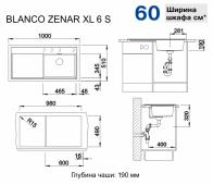 Мойка ZENAR XL 6 S (чаша справа) SILGRANIT PuraDur антрацит с кл.-авт. InFino  BLANCO 523944