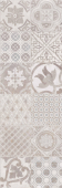 Вставка Porto Vetro Grey W\DEC M 25x75 NR Glossy 1