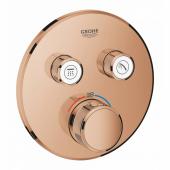 Внешняя часть термостатического смесителя для душа GROHE Grohtherm SmartControl, теплый закат, глянец (29119DA0)