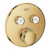 Внешняя часть термостатического смесителя для душа GROHE Grohtherm SmartControl, холодный рассвет, глянец (29119GL0)