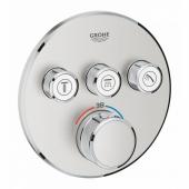 Внешняя часть термостатического смесителя для ванны/душа GROHE Grohtherm SmartControl с держателем для ручного душа, суперсталь (29121DC0)