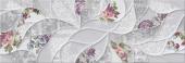Плитка настенная ELETTO Malwia 700х242 Grey Floris ректификат