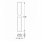 Душевая штанга GROHE Rainshower SmartControl (для переоснащения: +150мм), хром (48350000)