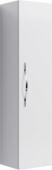 Аллегро пенал подвесной, цвет белый, Agr.05.35, 35*140*30