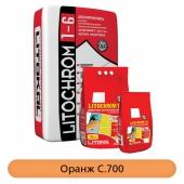 Затирка Litochrom 1-6 C.700 Оранж