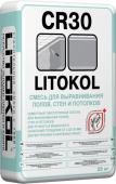 Смесь для выравнивания полов, стен и потолков LITOKOL CR30 25 кг