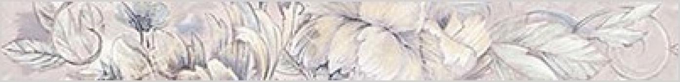 Бордюр Delicato Bouquet Perla 63*7,5
