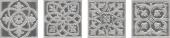 Вставка Парнас серый лаппатированный 9,5*9,5