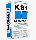 Клей цементный LITOFLEX K81 белый, 25 кг для плитки и нат.камня, морозостойкий