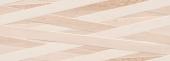 LACCIO WOOD H/R  32х90 см