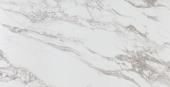 Керамогранит полированный MARBLES CR.NIRO White Natural 75x150 см