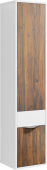Malagaпенал подвесной левый, цвет крафт темный, Mal.05.03/L/CD 32,5*150*31