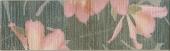 Бордюр Пальмовый лес 7.7*25