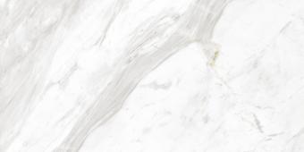 Плитка CERSANIT Royal Stone белый 29,7*60 RSL051