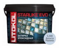 Starlike Evo S.300 Azzurro Pastello 2,5 кг эпоксидная затирка