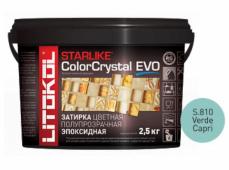 Затирка эпоксидная Starlike Color Crystal Evo S.810 Verde Capri LITOKOL
