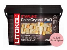 Затирка эпоксидная Starlike Color Crystal Evo S.830 Rosa Kyoto LITOKOL