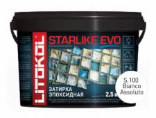 Starlike Evo S.100 Bianco Assoluto 2.5 кг эпоксидная затирка