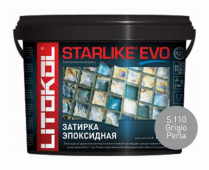 Starlike Evo S.110 Grigio Perla 5 кг эпоксидная затирка