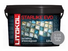 Затирка эпоксидная LITOKOL Litochrom Starlike Evo S.115 Grigio Seta 2,5 кг