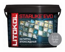 Затирка эпоксидная LITOKOL Litochrom Starlike Evo S.115 Grigio Seta 5 кг