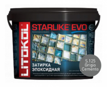 Starlike Evo S.125 Grigio Cemento 5 кг эпоксидная затирка