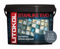 Starlike Evo S.130 Grigio Ardesia 5 кг эпоксидная затирка