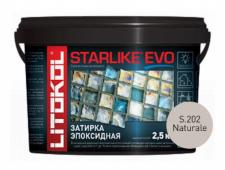 Starlike Evo S.202 Naturale 2,5 кг эпоксидная затирка