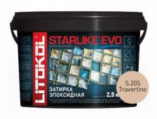 Starlike Evo S.205 Travertino 2,5 кг эпоксидная затирка