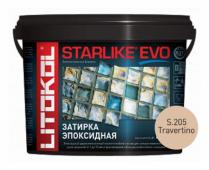 Starlike Evo S.205 Travertino 5 кг эпоксидная затирка