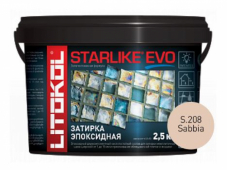 Starlike Evo S.208 Sabbia 2,5 кг эпоксидная затирка