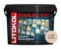 Starlike Evo S.208 Sabbia 5 кг эпоксидная затирка