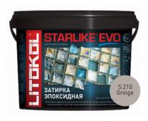 Starlike Evo S.210 Greige 5 кг эпоксидная затирка