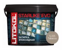 Starlike Evo S.225 Tabacco 2,5 кг эпоксидная затирка
